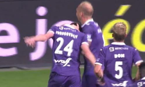Футболист сборной Казахстана забил свой первый гол в чемпионате Бельгии. Видео