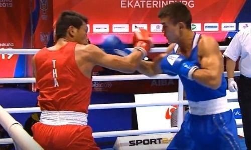 Видео победного боя казахстанского боксера с двукратным чемпионом Азии на ЧМ-2019