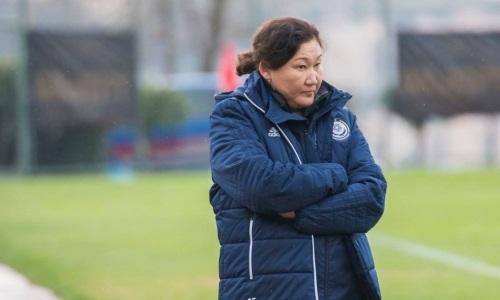 «Мы разобрались, почему были пропущены голы». Наставник женской сборной Казахстана пожелала удачи «БИИК-Казыгурту»