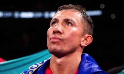 Головкин выбрал неожиданного соперника вместо «Канело» после боя с Деревянченко