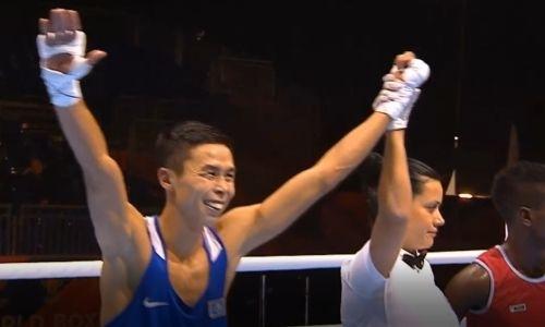 Видео победного боя казахстанского боксера над серебряным призером Олимпиады-2016 на чемпионате мира
