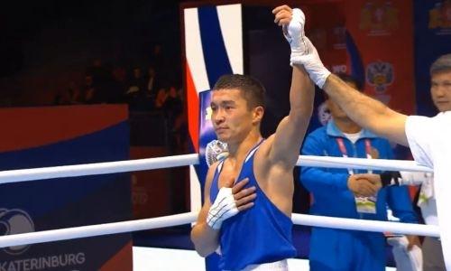 Видео второго победного боя казахстанского чемпиона мира на ЧМ-2019 по боксу