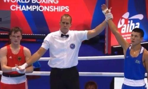 Видео боя, или Как вице-чемпион Азии из Казахстана выходил в четвертьфинал ЧМ-2019