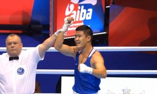 Видео третьего победного боя казахстанского призера молодежного чемпионата мира на ЧМ-2019
