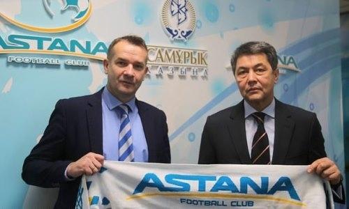Руководитель «Астаны» рассказал о годовом бюджете клуба, зарплатах игроков и трансферах