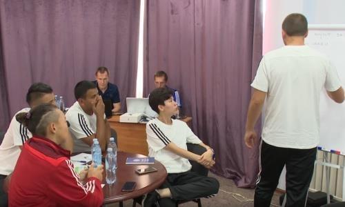Учебно-тренировочная база сборной Казахстана была вновь предоставлена детским тренерам