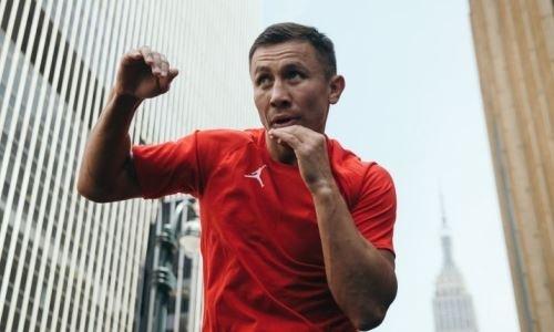 Геннадий Головкин показал крутое фото из Нью-Йорка перед боем за два титула