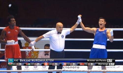 Видео сенсационного боя, или Как 22-летний казахстанец выбил капу и победил четырехкратного чемпиона мира на ЧМ-2019