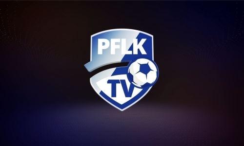Прямая трансляция трех матчей 27-го тура Премьер-Лиги