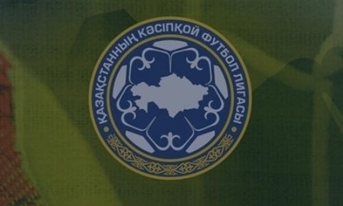 Определилось время начала перенесенного матча Премьер-Лиги «Атырау» — «Астана»