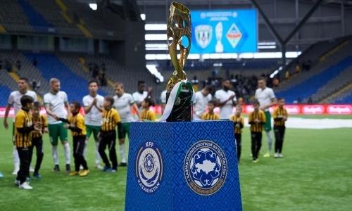 Болельщикам сообщили шикарные новости о посещении финала Кубка Казахстана-2019