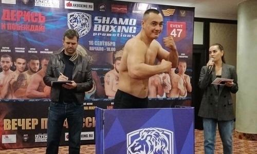 Казахстанский супертяж сразится за титул IBO против небитого соперника с 13 нокаутами