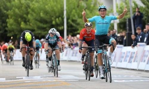 Молодой казахстанский гонщик «Астаны» выиграл 3-й этап «Тура Хорватии» и возглавил общий зачет
