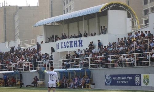 Матч в Актау стал самым посещаемым в 23-м туре Первой лиги