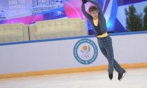 Фигуристы из 18 стран выступят на турнире в память о Денисе Тене в Алматы
