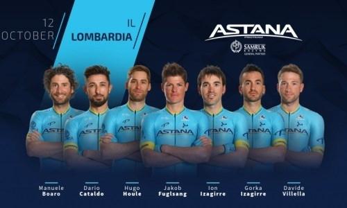 «Астана» представила состав на заключительную гонку сезона