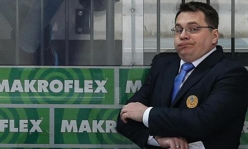 «Наболело». Экс-наставник «Барыса» и сборной Казахстана раскритиковал клубы КХЛ