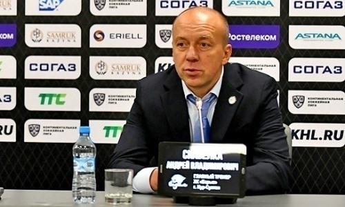 «Это всегда здорово». Скабелка разобрал победный матч с«Сибирью» иоценил действия «Барыса»
