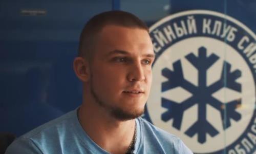 «Это было недоразумение». Защитник «Сибири» назвал причину поражения от «Барыса»