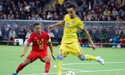 Определены лучшие игроки сборной Казахстана в матче с Бельгией