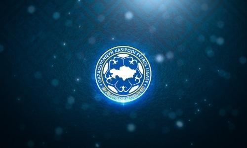 Определены дата и время проведения матчей заключительных туров Премьер-Лиги