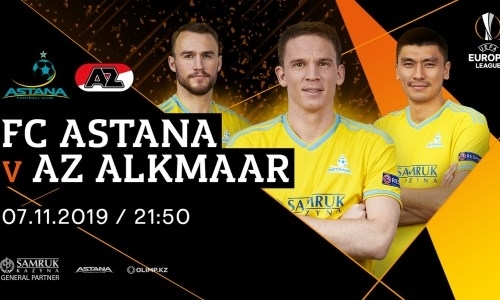 Открыта продажа билетов на матч Лиги Европы «Астана» — «АЗ Алкмаар»