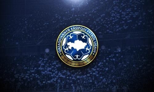 Определилось время начала матчей 30-го тура Премьер-Лиги