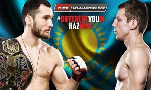 Прямая трансляция турнира M-1 Challenge 105 из Нур-Султана с титульным боем казахстанца Морозова