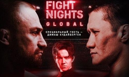 Прямая трансляция боя казахстанца Жалгаса Жумагулова с экс-бойцом UFC за чемпионский титул Fight Night Global
