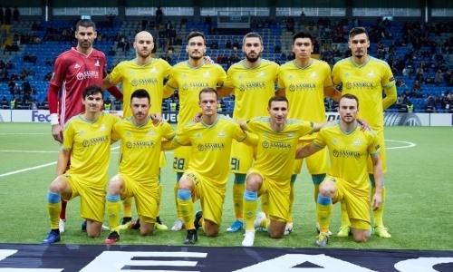 Томасов? «Астана» объявила состав на матч Лиги Европы с «АЗ Алкмаар»