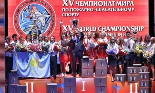 Казахстанка завоевала «серебро» чемпионата мира по пожарно-спасательному спорту