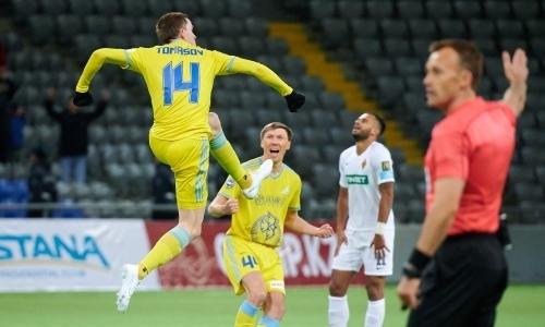 Томасов вышел на второе место в списке самых результативных игроков «Астаны»