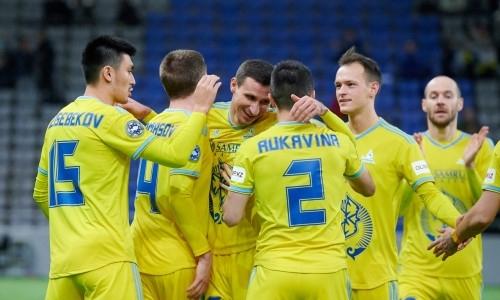 «Астана» — первая команда в Казахстане, выигравшая шесть чемпионств
