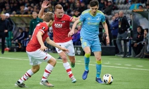 «Астана» — снова худшая команда группового этапа Лиги Европы по разнице мячей