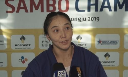 Казахстанская самбистка стала бронзовым призером чемпионата мира