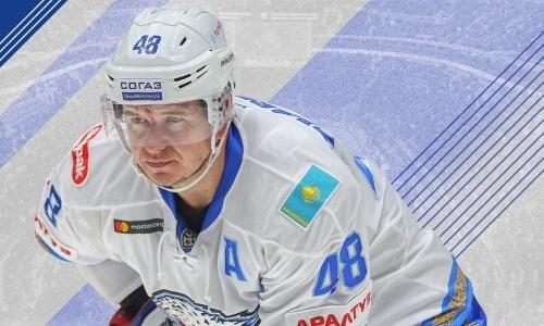 Анонс матча КХЛ «Северсталь» — «Барыс»