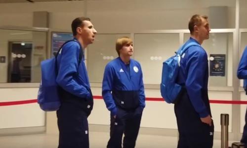 Сборная Казахстана прибыла в Сан-Марино на матч отбора ЕВРО-2020. Видео