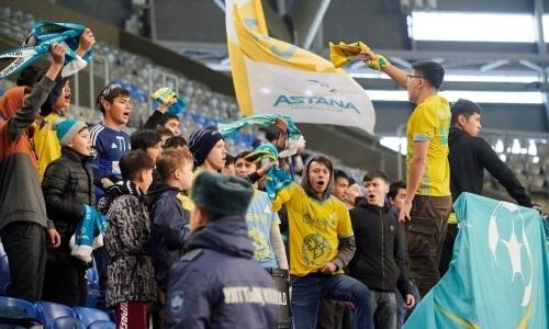 «Астана» оштрафована за выход болельщиков на поле