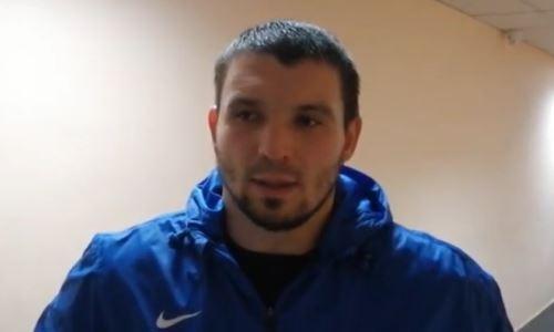 «Настраивались на лидера чемпионата». Нападающий «Иртыша» назвал причины поражения от «Арлана»