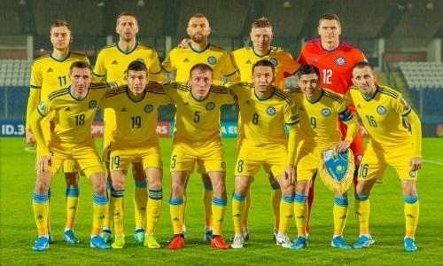 Сборная Казахстана сыграла 200-й матч