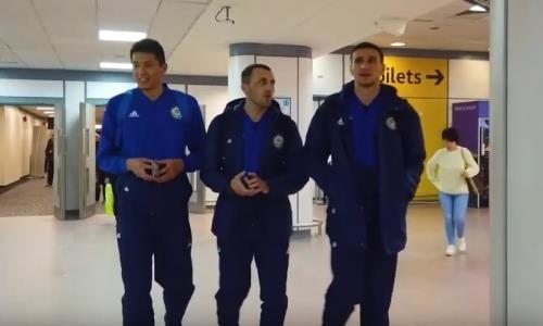 Сборная Казахстана прибыла в Глазго на матч отбора ЕВРО-2020 с Шотландией. Видео