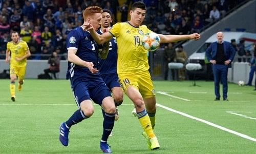 Прямая трансляция гостевого матча сборной Казахстана против Шотландии в отборе на ЕВРО-2020