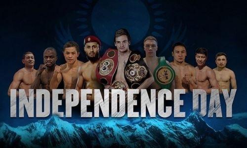 В Алматы пройдет вечер бокса с боями олимпийского чемпиона из Узбекистана и экс-чемпиона мира из ЮАР