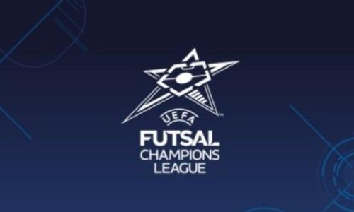 Прямая трансляция матчей «Кайрат» — «Мурсия» и «Тюмень» — «Аят» в Элитном раунде Лиги Чемпионов