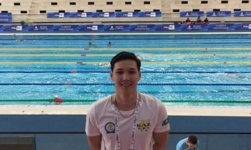 Казахстанский пловец завоевал «золото» на международном турнире в Минске