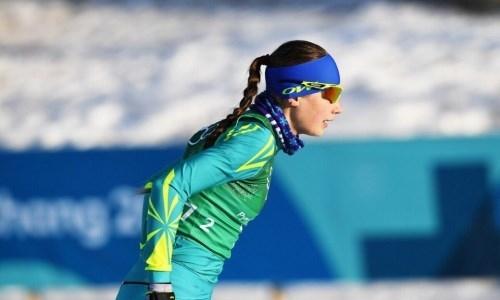 Казахстанская лыжница стала 55-й в индивидуальной гонке этапа Кубка мира