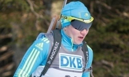 Казахстанские биатлонисты — 14-е в супермиксте этапа Кубка мира