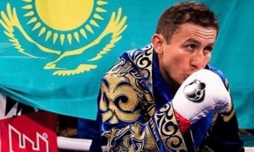 «Очевидно». Зарубежное СМИ объяснило разочарование в Головкине