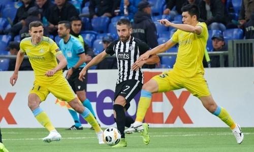 Стало известно время начала матча Лиги Европы «Партизан» — «Астана»