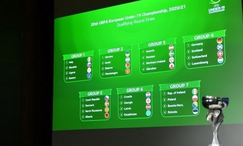 Определились соперники сборной Казахстана до 19 лет в квалификации ЧЕ-2021